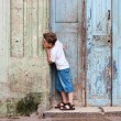 Stock Photo: Little boy outdoor in Havana city