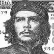 Ernesto Che Guevara — Stock Photo #13869310