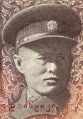General Aung San — Stock Photo