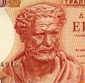 Democritus — Stockfoto