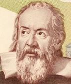 Galileo Galilei — Stock Photo
