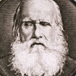 Pedro II of Brazil  — Stock Photo