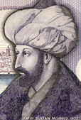 Mehmed the Conqueror — Stock Photo