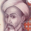 Mir Sayyid Ali Hamadani — Stock Photo #25550291