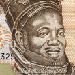 Ahmadu Bello — Stock Photo