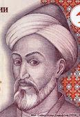 Mir Sayyid Ali Hamadani — Stock Photo