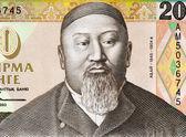 Abai Qunanbaiuli — Stock Photo