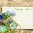 Beautiful card of congratulation with Easter  — Stock Photo