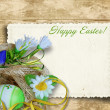 Royalty-Free Stock Photo: Beautiful card of congratulation with Easter