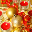 Christmas ornaments — Stockfoto #14383143