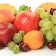 Stock Photo: Ripe fruit for healthy feed