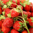 Ripe strawberry — Stock Photo #36905949