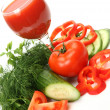 Foto Stock: Fresh vegetables