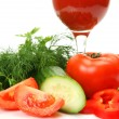 Fresh vegetables — Stock Photo #40942675