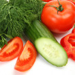 fresh vegetables — Stock Photo