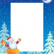 Christmas border with Santa Claus — Stock Photo #15846761