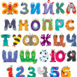Russian alphabet and numbers with funny monsters — Stockvektor