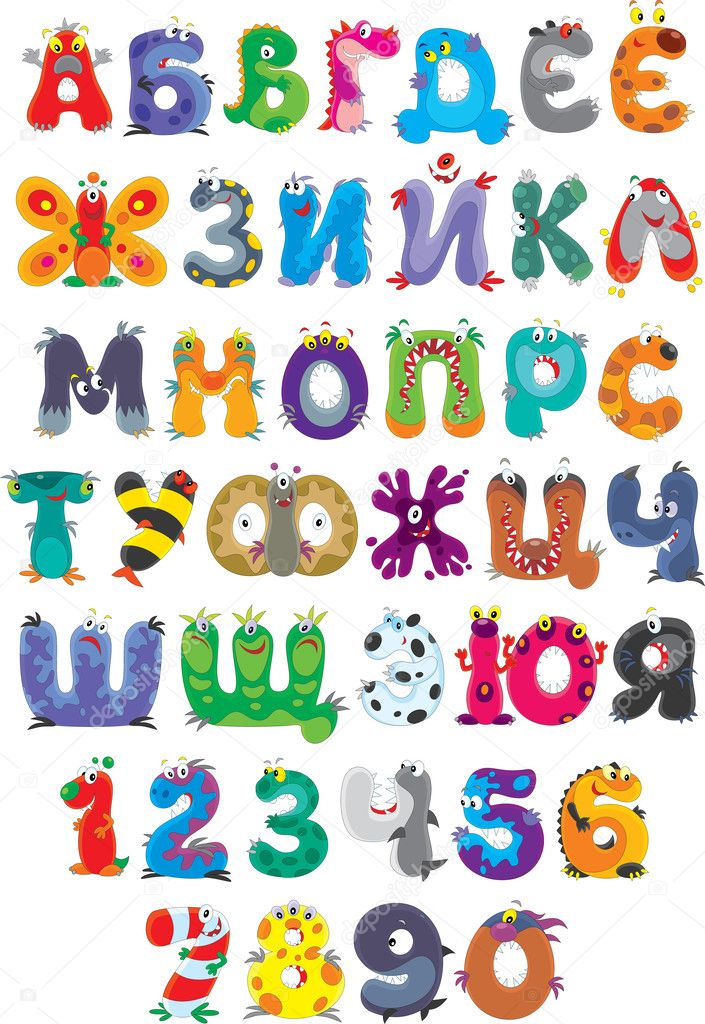 ... _30852593-stock-illustration-russian-alphabet-and-numbers-with.jpg