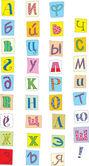 Rus yazı tipi — Stok Vektör