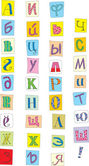 Russian font — Cтоковый вектор