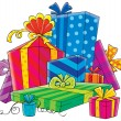 Christmas gifts boxes stack — Stock Photo #31116669