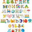 Toy font — Stock Vector