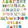 Stock Vector: Toy font