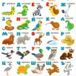 Russian alphabet — Foto Stock