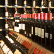 Stock Photo: Wine market