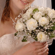 Wedding bouquet — Stock Photo #25574811