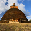 Stock Photo: Stupa,Sri Lanka