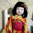 "Stock Photo: Japanese doll on exhibition ""Kiev TeddiLend"