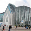 The new Paulinum-Church of the University of Leipzig - Stock Photo