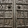 Stock Photo: Reliefs on gate of St. SophiCathedral (Novgorod, Kremlin)