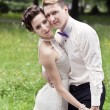 Stock Photo: Wedding dance of bride and groom