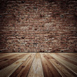 Stock Photo: Bricks interior