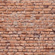 Stock Photo: Seamless brickwall