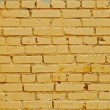 Seamless bricks — Stock Photo #39577643