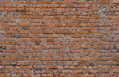 Red seamless bricks — Stock Photo