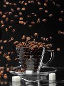 Coffee rain — Stock Photo