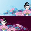 Japanese horizontal background - Stock Vector