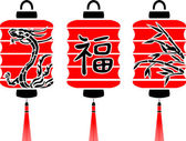 Japanese lanterns — Stock Vector