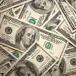 Dollars background — Stock Photo #32530841