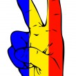Peace Sign of the Romanian flag - Vettoriali Stock