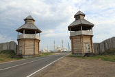 Bulgarian State Historical and Architectural Reserve. The reconstruction serfs towers gates — Stockfoto