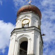 Bell tower.  The Raifa Bogoroditsky Monastery, Kazan, Tatarstan, - Stock Photo
