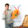 The young artist draws a picture — Stock Photo #2709253