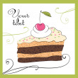 Illustrations of the cake — Stock Vector