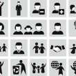 Vector  people icons set — Stock Vector