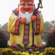 Stock Photo: Figure of god of happiness and longevity